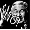 6.3 Demonstration for No More Emperor System