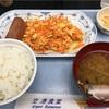 ふくの旅、沖縄。「琉球サンロイヤルホテル」
