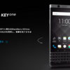 「BlackBerry KEYone」のオフィシャルウェブサイトがオープンしてます!!