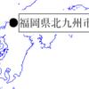 6月16日 B29日本本土初空襲