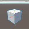 【Unity】オブジェクト選択中に Scene ビューに表示される輪郭線の色は変更できる