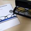 ブルーライトを60%もカットしてくれるメガネを購入したら目がチカチカしなくなった。