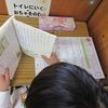 2年生:国語 「おてがみ」のテスト