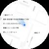その265:店舗跡【千代田区】