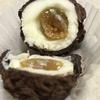 北海道のチョコレートを巡る旅「オホーツクショコラッティエ」