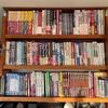 ウチの本棚に入ってる本はこんな感じ
