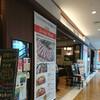 バルテラスマゼルせんば自由軒御徒町店の 名物大阪混ぜカレーのランチ+チーズトッピング