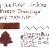 #0576 MONTEVERDE Brown Sugar