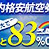 台風8号来襲!シークヮーサー酢生活! 496日目!
