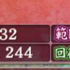 松山城の温泉が強すぎた件
