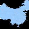 【感染症危険情報】中国における新型コロナウイルスの発生