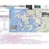 R熊本 BRM928 600km ハートを巡る DNF
