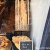 【339本目】パリ9区 Lepetrin Medieval 魔女の宅急便に出てきそうなパン屋さん
