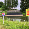 山古志闘牛場の「ため池」(新潟県長岡)