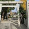 尾張式内社を訪ねて ⑱ 羊神社