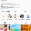 販売件数100件突破!Instagram運用レポート