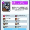 【クラロワ】盾の戦士の行方