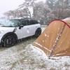 冬キャンプを楽しむ!揃えるべき9つの持ち物リスト!