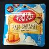 キットカット 塩キャラメル!キャラメルがじわじわクセになる美味しいチョコ菓子