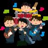 BUMPファンが選ぶ神曲 5選!