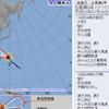 非常に強い勢力の台風8号『マリア』が来週半ばに猛烈な台風となって沖縄地方に接近!10日03時には中心気圧は915hPa・最大風速は55m/s・最大瞬間風速は75m/sと過去最強クラスに!!