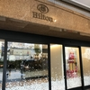 ヒルトン名古屋:開放感溢れる広々とした会場での朝食&ラウンジでのティータイムが最高だった「ヒルトン系列のホテル」
