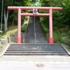 【御朱印】室蘭市 本輪西八幡神社