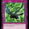 【遊戯王デュエルリンクス】キャラクターのレベルアップ報酬で絶対に抑えておきたいカード
