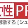 """山本裕典らの""""劇場クラスター""""、尾上松緑の大激怒に納得「東京舞台の恐怖」←松緑さんが怒るのは当たり前"""