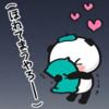 【女子必見】男が惚れるLINEの上手い返し方8選!