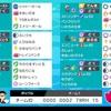 【雑記】ゲンガー+クサイハナ+ストリンダー