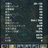 TRIGLAV:低Killプレイ記録4