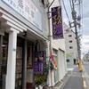 【小岩のタイマッサージ放浪記・第4弾⁈】「ナワラット」に行ってきました。内装は今までで一番凝っていたお店ですよ!