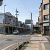 長野県 大町市 大町名店街