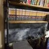 【塩ビパイプDIY】テレビ台上部に本棚を設置✨塩ビパイプなら安価&手軽にカッコいい棚が作れます✨