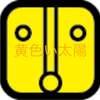 今日は、キンナンバ-240黄色い太陽 青い鷲音6の日です。