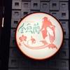 【金魚蘭】姫路で行列のできるアジアンダイニング。金魚蘭。