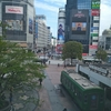 2020/4/21、渋谷スクランブル交差点。