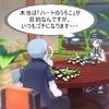 夢特性のケーシィ ゲットだぜ!!