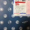 【9728】日本管財の株主優待の味噌がやってきました