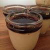 黒糖と牛乳だけ♥黒糖ゼリーと二層にした「黒糖ミルクプリン」の簡単レシピ
