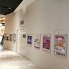 イオンモール京都桂川店2Fレストラン街洛西小路新旧店舗「ブラッスリーバルビダ」「名物もも焼き大山」跡に「New Shop OPEN Coming Soon」