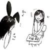 「自分も他人も肯定したい」表現へのパワーあふれる平井早紀さん〈ミスiDセミファイナリスト〉について