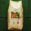 安い!『三本珈琲』のコーヒー豆「キリマンジャロブレンド」をドンキで購入。挽いて淹れた感想を書きました