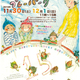【地域情報】ちっちゃい子のためのぽかぽかプレーパーク(渋谷はるのおがわプレーパーク)11月30日(土)12月1日(日)