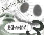 【企画】ティム・バートン作品を熱く語っちゃおうぜ!『第三夜』最終回
