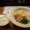 新横浜【つけ麺 鐵匠】野菜たっぷり油そば ¥780