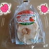 「ノンフライりんごちゃん」を食べるよ【群馬県】
