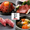 【オススメ5店】大井町・中延・旗の台・戸越・馬込(東京)にある韓国料理が人気のお店