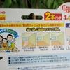 玄関の蚊の退治方法